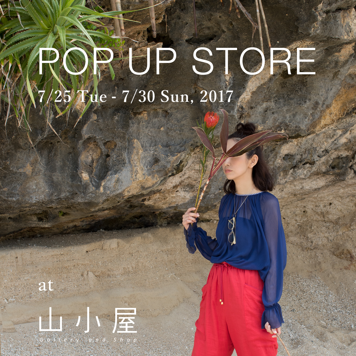 POPUP STORE @山小屋