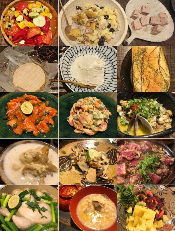 blog_よっちゃん亭