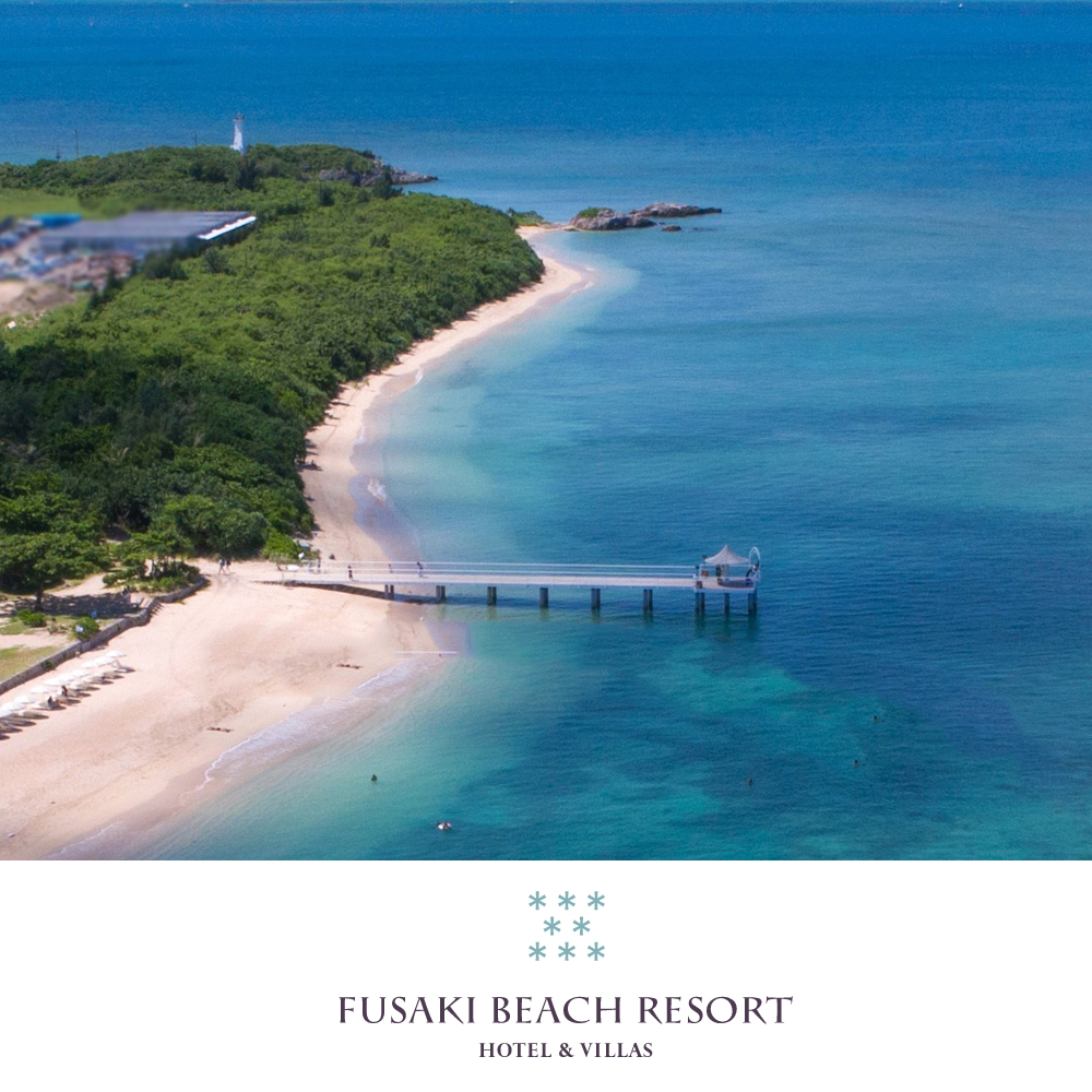 FUSAKI BEACH RESORT HOTEL&VILLAS